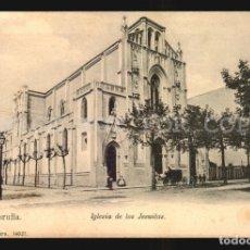 Postales: LA CORUÑA N°14027 IGLESIA JESUITAS PAPELERIA LOMBARDERO FOTO AVRILLON REVERSO SIN DIVIDIR SIN USO. Lote 182984212