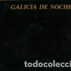 Postales: Nº 36 GALICIA DE NOCHE - AÑO 1988 - CIRCULADA SELLO DESPRENDIDO. Lote 182992213