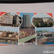 Postales: CORUÑA - POSTAL LA CORUÑA - BELLEZAS DE LA CIUDAD. Lote 183009091