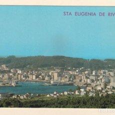 Postales: POSTAL VISTA PARCIAL. SANTA EUGENIA DE RIVEIRA. LA CORUÑA (1988) - POSTALES FAMA. Lote 183853250