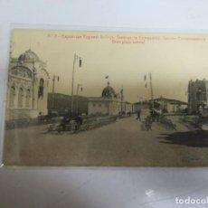 Postales: TARJETA POSTAL. SANTIAGO DE COMPOSTELA. GRAN PLAZA CENTRAL. EXPOSICION REGIONAL GALLEGA. 2. Lote 184908552