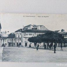 Postales: RARA POSTAL DE PUENTEAREAS PONTEVEDRA - 22 PAPELERIA PEDRO ESTEVEZ - PLAZA DE BUGALLAL. Lote 189557685