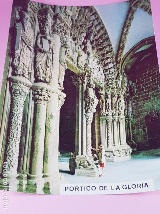 Postales: POSTAL-ANTIGUA-PÓRTICO DE LA GLORIA-SANTIAGO DE COMPOSTELA-CORUÑA-1963-SIN CIRCULAR-SIN ESCRIBIR - Foto 2 - 191174525