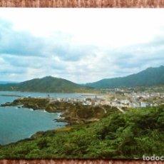 Postales: PUERTO DE CARIÑO - CORUÑA. Lote 191456647