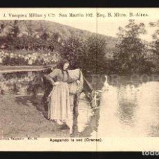 Postales: APAGANDO LA SED ORENSE SALGADO N°22 TARJETA POSTAL GALICIA CA.1900 EDICION ARGENTINA. Lote 191797031