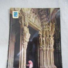Postales: SANTIAGO DE COMPOSTELA - PÓRTICO DE LA GLORIA - CIRCULADA. Lote 192114146
