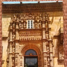 Postales: SANTIAGO DE COMPOSTELA - HOSTAL DE LOS REYES CATOLICOS. Lote 192132825