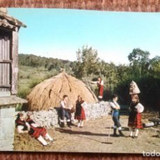 Postales: FOLKLORE GALLEGO - EN LA ERA. Lote 192133546