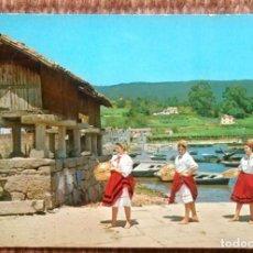 Postales: GALICIA - PESCATINAS. Lote 192133590
