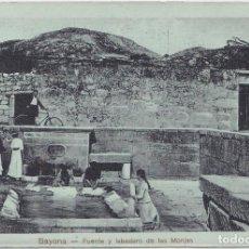 Postales: VIGO (PONTEVEDRA) - FUENTE Y LAVADERO DE LAS MONJAS . Lote 194167751