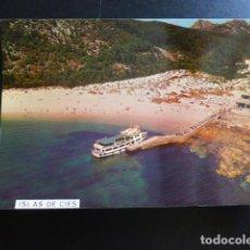 Postales: VIGO ISLAS CIES VISTA AEREA. Lote 194224727