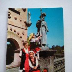 Postales: POTAL -- GALICIA -- Nº 3344 -- ESCRITA --. Lote 194271682