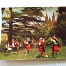 Postales: POSTAL -- GALICIA - BAILANDO LA MUÑEIRA -- ESCRITA --. Lote 194272070