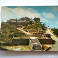 Postales: POSTAL -- LA GUARDIA - PICO DE SAN FRANCISCO -- ESCRITA --. Lote 194274645