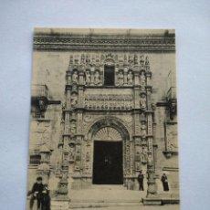 Postales: POSTAL -- SANTIAGO DE COMPOSTELA - ENTRADA DEL HOSPITAL REAL -- HAUSER Y MENET -- SIN USO --. Lote 194332169