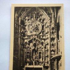Postales: POSTAL -- SANTIAGO DE COMPOSTELA - CATEDRAL. CAPILLA DE LAS RELIQUIAS -- SIN USO --. Lote 194333462