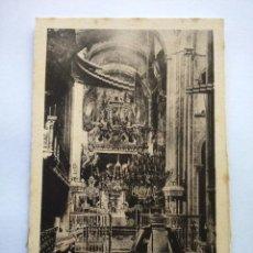 Postales: POSTAL -- SANTIAGO DE COMPOSTELA - CATEDRAL. CORO Y ALTAR MAYOR -- SIN USO --. Lote 194333556