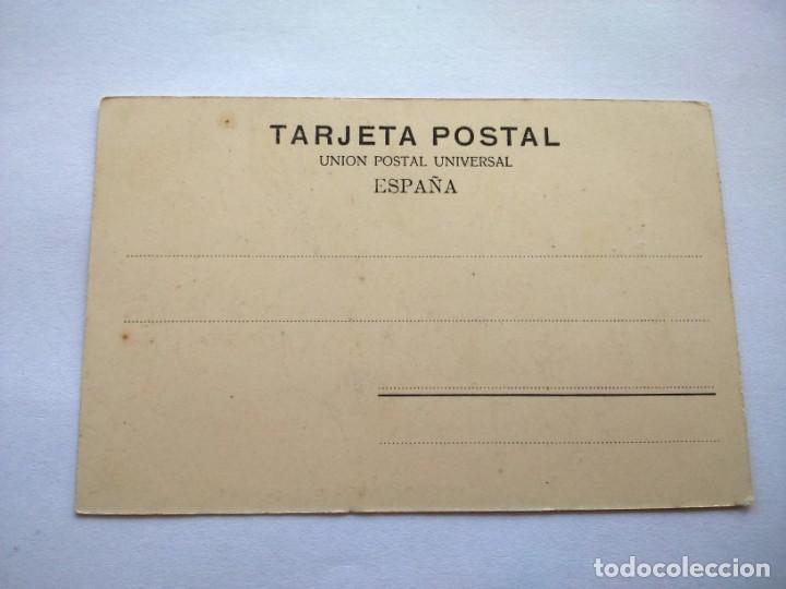 Postales: POSTAL -- SANTIAGO DE COMPOSTELA - SAN LORENZO. ALTAR MAYOR -- - Foto 2 - 194333661