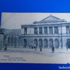 Postales: OVIEDO TEATRO CAMPOAMOR ASTURIAS SERIE E Nº 8 FOT. VILLEGAS. Lote 194506770