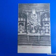 Postales: ZARAGOZA ALTAR DE LA CAPILLA DE NA SA DEL PILAR EDIT. LA CONCORDIA. Lote 194508915