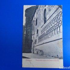 Postales: ZARAGOZA UNA FACHADA EXTERIOR DEL TEMPLO DE LA SEO EDIT. LA CONCORDIA DE ZARAGOZA. Lote 194509225