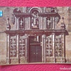 Postales: POSTAL POST CARD GALICIA SANTIAGO DE COMPOSTELA CATEDRAL PUERTA SANTA CATHÉDRALE CON PÓLIZA TIMBRE . Lote 194579983