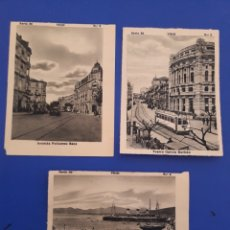 Postales: POSTAL HUECO GRABADO DE VIGO ANTIGUO. Lote 194589623