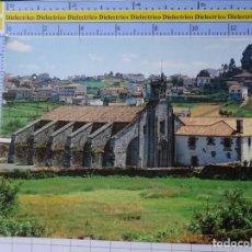 Postales: POSTAL DE LA CORUÑA. AÑO 1986. SANTIAGO DE COMPOSTELA, COLEGIATA DE SAR. 149 ARRIBAS. 2714. Lote 194638866