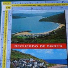 Postales: POSTAL DE LA CORUÑA. AÑO 1976. RECUERDO DE BARES. 2717. Lote 194638972