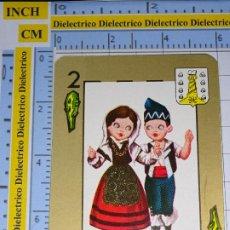 Postales: ANTIGUA CARTA NAIPE DE BARAJA. 2 DE BASTOS. LA CORUÑA. PAREJITA TÍPICA. Lote 194639280