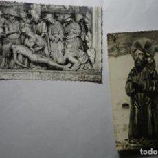 Postales: LOTE POSTALES SAMTIAGO DE COMPOSTELA CM. Lote 194644943