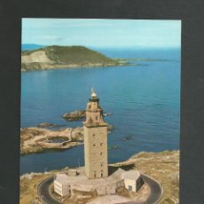 Postales: POSTAL SIN CIRCULAR - A CORUÑA 669 - EDITA ALARDE. Lote 194699445