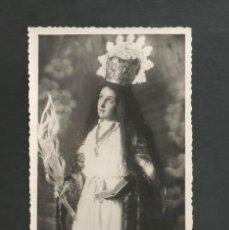 Postales: POSTAL SIN CIRCULAR - SANTA TECLA - PONTEVEDRA - QUE SE VENERA EN EL SANTUARIO DE SU NOMBRE . Lote 194765376