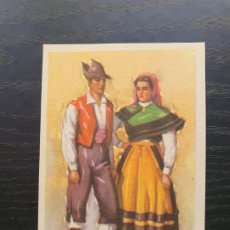Postales: POSTAL CORUÑA TRAJES TÍPICOS ESPAÑOLES Nº 7 TUSER ED LAIETANA ARTIGAS AÑOS 40 SIN CIRCULAR. Lote 194994530