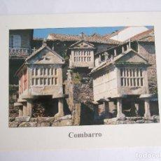 Postales: POSTAL PONTEVEDRA - COMBARRO - HORREOS - FAMA 3288 - SIN CIRCULAR. Lote 195028463