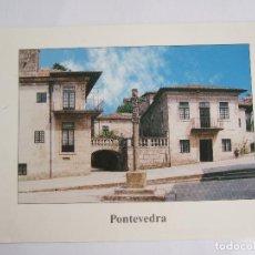 Postales: POSTAL PONTEVEDRA - PLAZA DE LA LEÑA - MUSEO PROVINCIAL - FAMA 3233 - SIN CIRCULAR. Lote 195028733