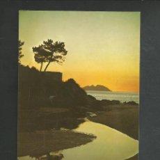 Postales: POSTAL SIN CIRCULAR - GALICIA 171 - PUESTA DE SOL - EDITA ALARDE. Lote 195095645
