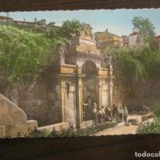 Postales: OURENSE-ORENSE-FUENTE DE LAS BURGAS-ED·ARRIBAS-13-POSTAL ANTIGUA-VER FOTOS-(68.064). Lote 195130285
