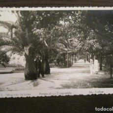 Postales: VILLAGARCIA DE AROSA-PARQUE PLAYA COMPOSTELA-ED·ARRIBAS-POSTAL ANTIGUA-VER FOTOS-(68.074). Lote 195134836