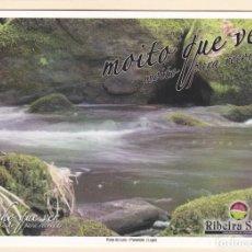 Postales: POSTAL RUTA DO LOIO. PARADELA. LUGO - RIBEIRA SACRA. Lote 195150293