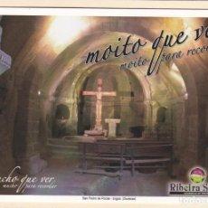 Postales: POSTAL SAN PEDRO DE ROCAS. ESGOS. OURENSE - RIBEIRA SACRA. Lote 195150642