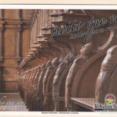 Postales: POSTAL MOSTEIRO SANTA MARIA. MONTEDERRAMO. OURENSE - RIBEIRA SACRA. Lote 195220690