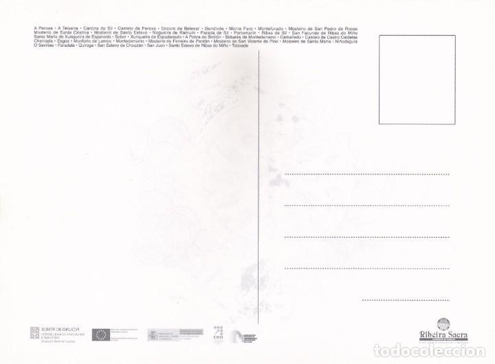 Postales: POSTAL CASTELO. A PEROXA. OURENSE - RIBEIRA SACRA - Foto 2 - 195222525