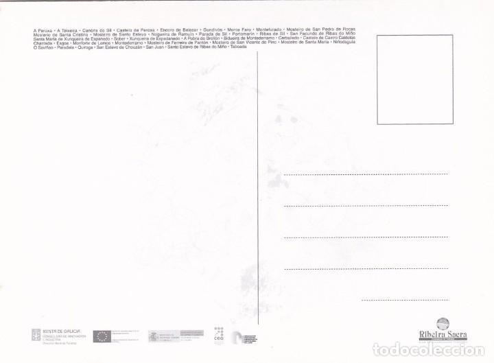 Postales: POSTAL CASTELO. CASTRO CALDELAS. OURENSE - RIBEIRA SACRA - Foto 2 - 195222827