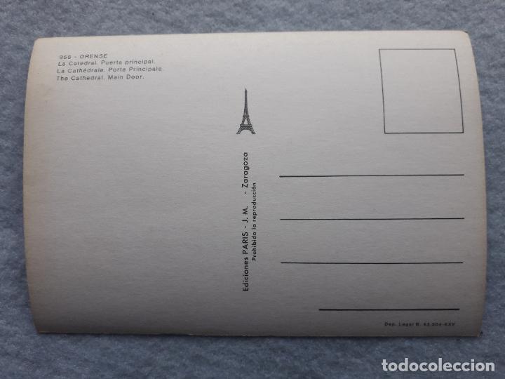 Postales: Orense. La Catedral. Puerta Principal. - Foto 2 - 195296262