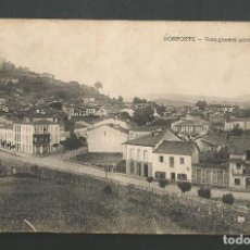Postales: POSTAL CIRCULADA - MONFORTE DE LEMOS - VISTA GENERAL FECHADA EN 1918 - EDITA UNION POSTAL UNIVERSAL. Lote 195414298