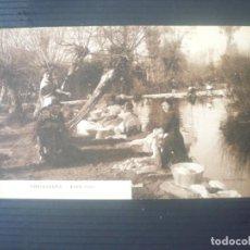 Postales: PONTEVEDRA-ENTRE-RÍOS. Lote 195457095