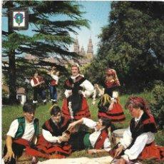 Postales: == B1543 - POSTAL - GALICA - COMIDA DE ROMERIA . Lote 195495158