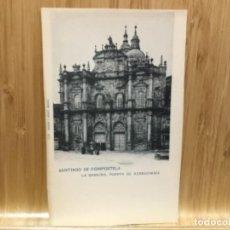 Postales: POSTAL SANTIAGO DE COMPOSTELA.BASILICA Y PUERTA AZABACHERIA.574 HAUSER Y MENET.. Lote 195535723