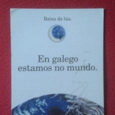 Postales: POSTAL BAIXA DA LÚA EN GALEGO ESTAMOS NO MUNDO G A TERRA COMA A GRAVIDADE TIRA DE TI UNIVERSIDADES... Lote 195688363